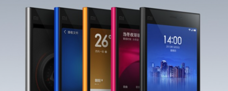 Xiaomi and Huawei usually dominate news when it comes to quality Chinese smartphones, but there are a few other quality makes and models that often slip by under the radar.
